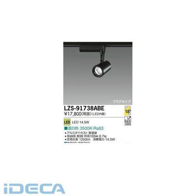 JL63100 LEDスポットライト