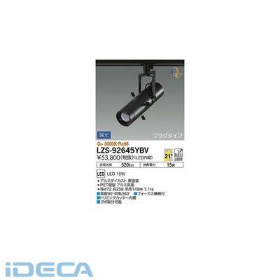 JL77999 LEDスポットライト