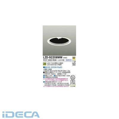 JM24257 LEDダウンライト