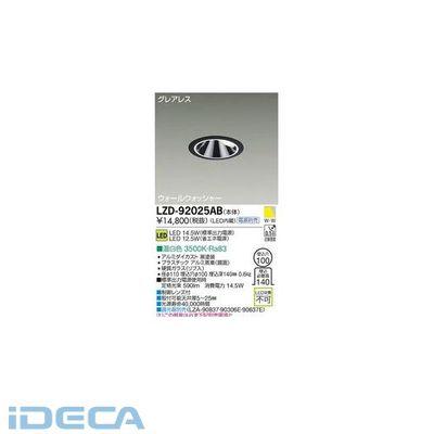 JM49609 LEDダウンライト