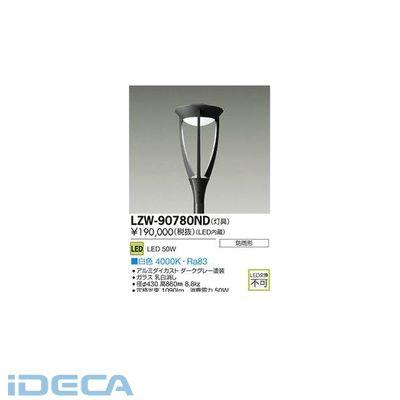 国内発送 LED灯具 JR88077JR88077 LED灯具, ほっぺる:efde8b29 --- eigasokuhou.xyz
