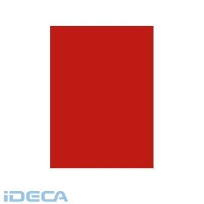 JS08623 B3いろ紙 赤 【5個入】