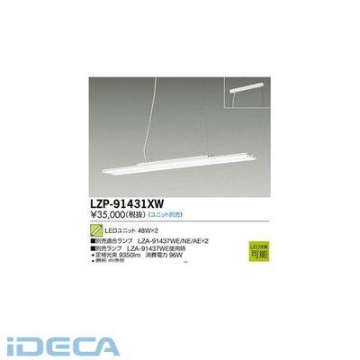 JS99938 LEDペンダント