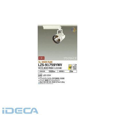 JT40189 LEDスポットライト
