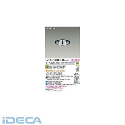 JV53458 LEDダウンライト