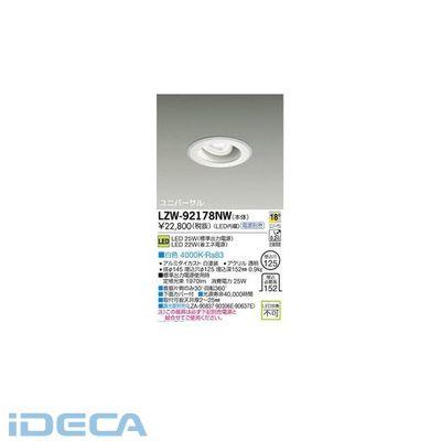KL65166 LED屋外アウトドア