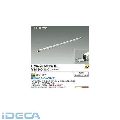 KL90518 LEDシステムライト