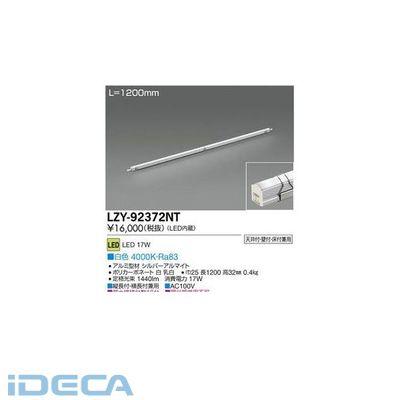 KM81473 LED間接照明