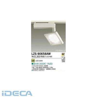 KN27731 LEDスポットライト