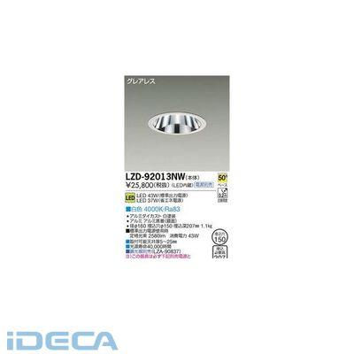 KN88888 LEDダウンライト