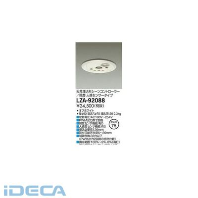 KT28917 LED部品調光器