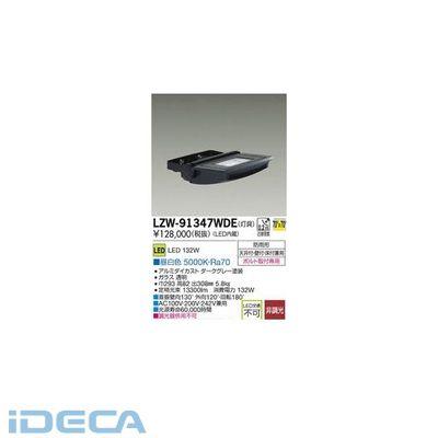 KU94367 LED屋外スポットライト