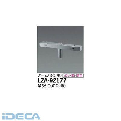 KV21280 LED部品