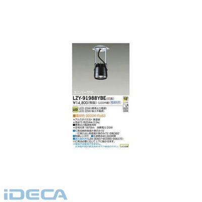 KV59970 LEDダウンライト