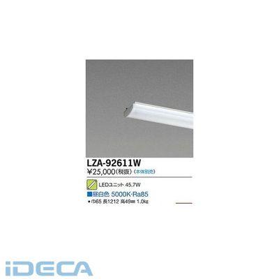 KW62939 LEDランプ