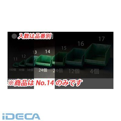 【個人宅配送不可】CM16143 直送 代引不可・他メーカー同梱不可 296x240x128mm パーツトレー 重ね置型・緑/ 24個 【キャンセル不可】