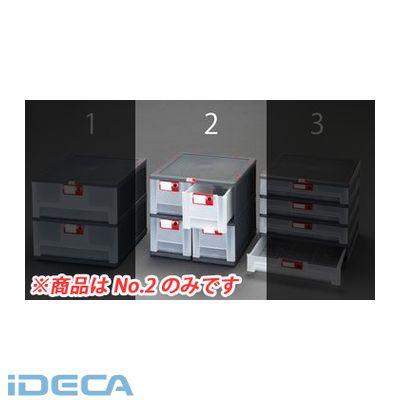 【個人宅配送不可】CU08368 直送 代引不可・他メーカー同梱不可 450x460x420mm/2列2段 収納ボックス 引出し式 【キャンセル不可】