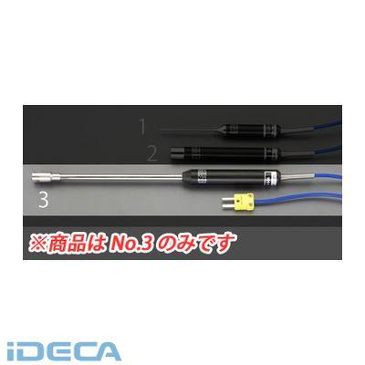 【個人宅配送不可】GU43308 直送 代引不可・他メーカー同梱不可 温度センサー【キャンセル不可】