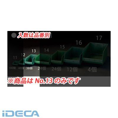 【個人宅配送不可】JP38923 直送 代引不可・他メーカー同梱不可 151x240x128mm パーツトレー 重ね置型・緑/ 38個 【キャンセル不可】