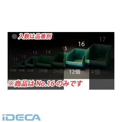 【個人宅配送不可】【キャンセル不可】KT70565「直送」【代引不可・他メーカー同梱不可】 310x490x190mm パーツトレー(重ね置型・緑/ 12個)