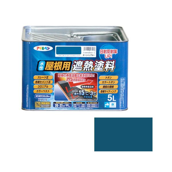 EW88863 アサヒペン 水性屋根用遮熱塗料 5L オーシャンブルー