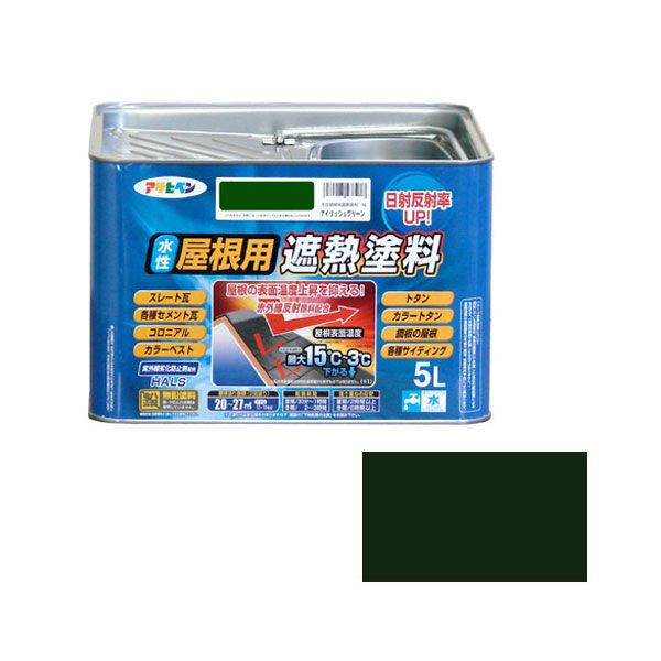 HR34432 アサヒペン 水性屋根用遮熱塗料 5L アイリッシュグリーン