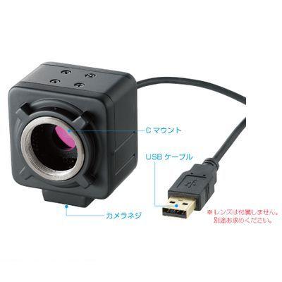 ホーザン HOZAN L-835 L-835 USBカメラ レンズ無 L835