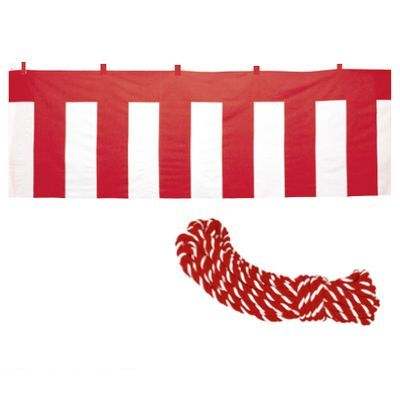 ササガワ(タカ印) [40-6505] 紅白幕 木綿製 紅白ロープ付き 406505