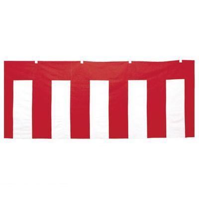 ササガワ(タカ印) [40-7553] 紅白幕 テトロン製 407553