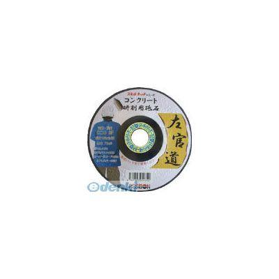 日本レヂボン SKD1503CC16 左官道 150×3×22 CC16 473-0518