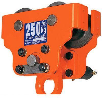 象印 PT025 α型電気チェーンブロック用プレントロリ・250kg