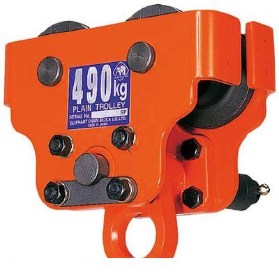 象印 PT049 α型電気チェーンブロック用プレントロリ・490kg