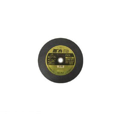富士 RSG305 富士薄物切断砥石雷鳥スリムゴールド305mm 10個入