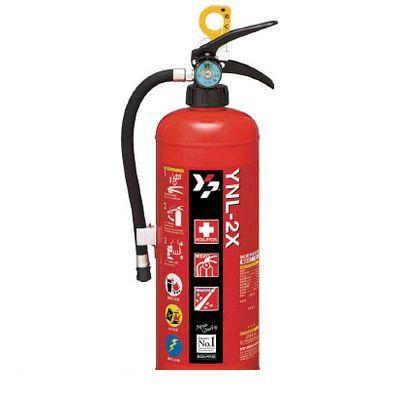 ヤマト YNL2X 中性強化液消火器2型