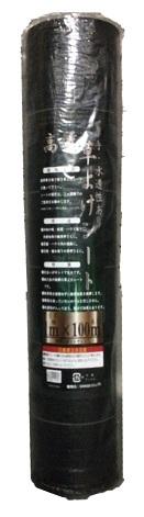 高質 草よけシート(1mx100m)(送料込)[園芸用マルチ]