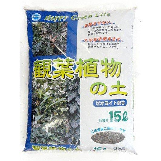 Potting soil for gardening Cheah plants 15 liter [gardening soil gardening  soil home vegetable gardening culture soil]