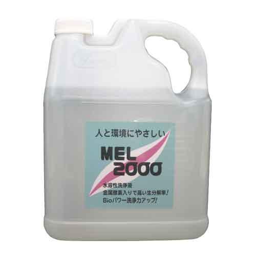 【人気商品】【送料無料】友和・MEL2000
