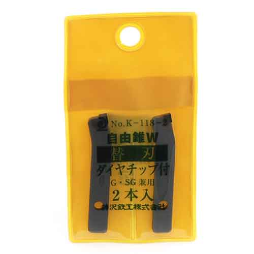 【人気商品】【送料無料】神沢・ダイヤ自由錐替刃