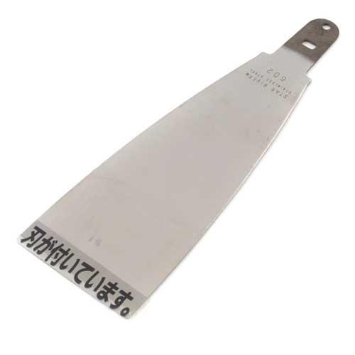 電動ドライバー用先端工具スクレーパーです SALE開催中 人気商品 驚きの価格が実現 エイシン 刃付テーパー型 コゲラ替刃