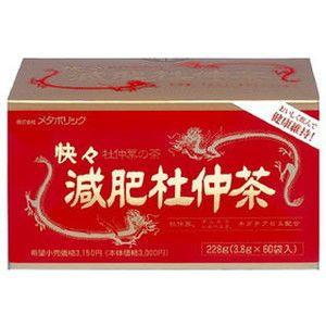 生活習慣には杜仲茶がいいらしい。健康成分を凝縮! 快々 減肥杜仲茶 3.8gX60包