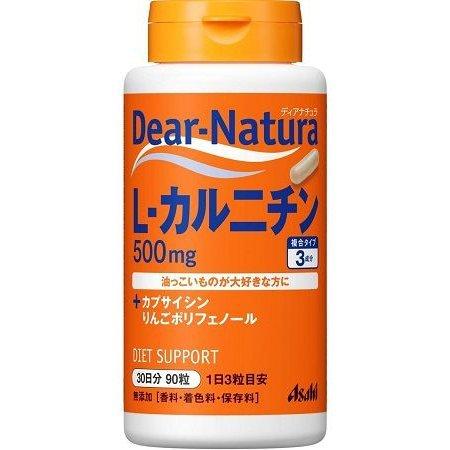 毎日の燃焼的な生活をサポート 油っこいものが大好きな方に 日本産 ディアナチュラ L-カルニチン 90粒 30日分 カプサイシン りんごポリフェノール 予約販売 無添加 サプリメント サプリ Dear-Natura 燃焼