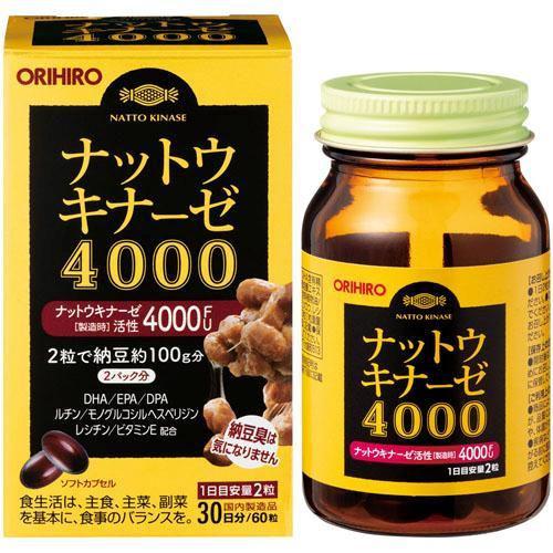 送料無料 納豆 ナットウキナーゼ 4000FU DHA EPA DPA 送料無料 オリヒロ 30日分 60粒 高品質 ナットウキナーゼ4000