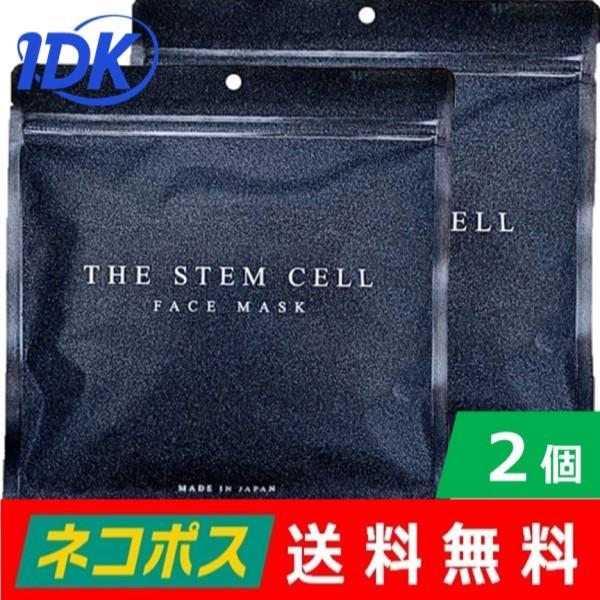 マスク フェイス the cell stem