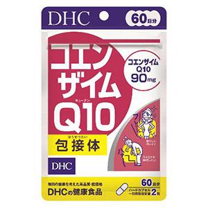 エネルギッシュな毎日をサポート DHC コエンザイムQ10包接体 60日分 120粒 超特価SALE開催 高い素材