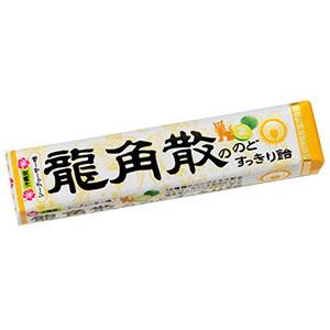 推奨 沖縄県産シークヮーサー果汁 リフレッシュ のどの痛み 龍角散ののどすっきり飴 スティック シークヮーサー味 10粒 本日の目玉