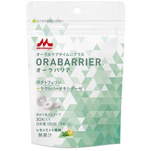 タブレット 新発売 オーラルケア ラクトフェリン オーラバリア ORABARRIER 30粒 超歓迎された