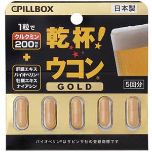 サプリメント サプリ ウコン クルクミン 肝臓エキス 5カプセル 乾杯ウコンGOLD 豪華な 国内送料無料