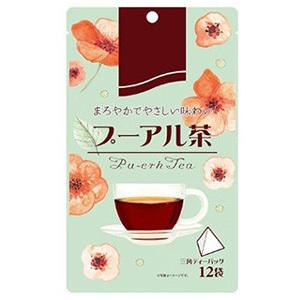 アウトレットセール 特集 健康茶 健康飲料 希望者のみラッピング無料 ノンカロリー プーアル茶 三角ティーバッグ 3g×12袋入 マイボトル 水筒