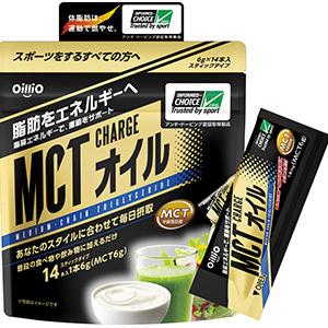 脂肪燃焼 スティックタイプ 日清オイリオ CHARGEオイル 通常便なら送料無料 MCT 6g×14本 開店記念セール