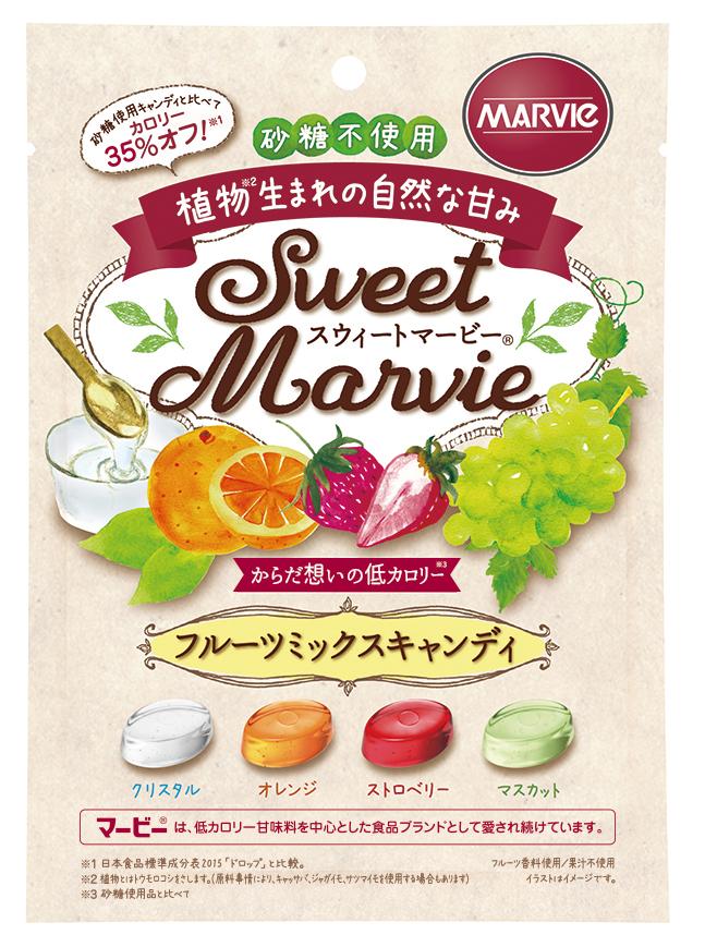 砂糖不使用 低カロリーキャンディ スウィートマービー フルーツミックスキャンディ 49g HABA ハーバー研究所 商品追加値下げ在庫復活 開催中 あめ 飴 植物生まれの甘味料 低GI 還元麦芽糖 MARVIE